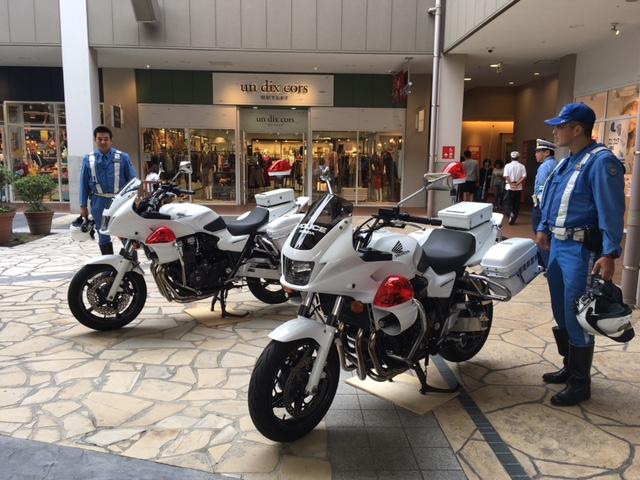 マリノアシティ福岡で「秋の交通安全県民運動オープニングキャンペーン2019」