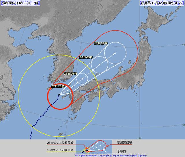 【厳重注意】台風17号、九州北部では今夜にかけて暴風の恐れ