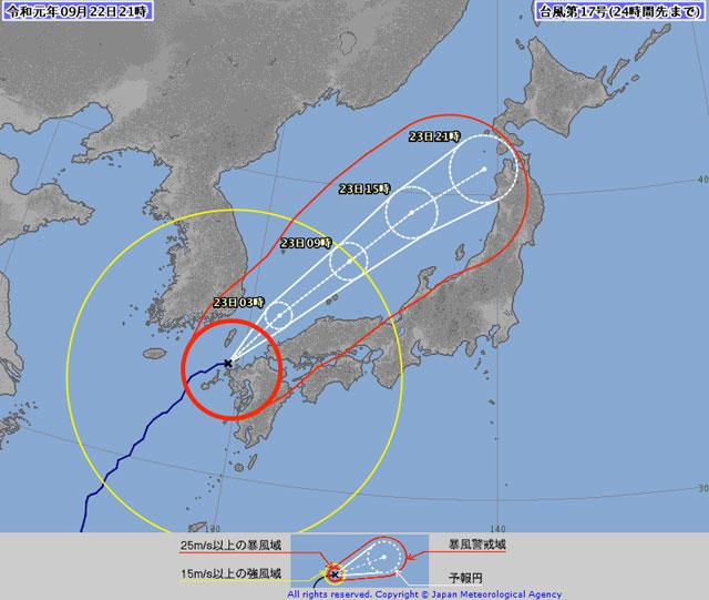 福岡管区気象台発表「台風第17号に関する福岡県気象情報」