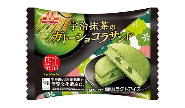 森永乳業から「宇治抹茶のガトーショコラサンド」新発売へ