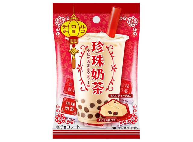 チロルチョコの新商品「タピオカミルクティー<袋>」ドンキ系列店舗限定登場