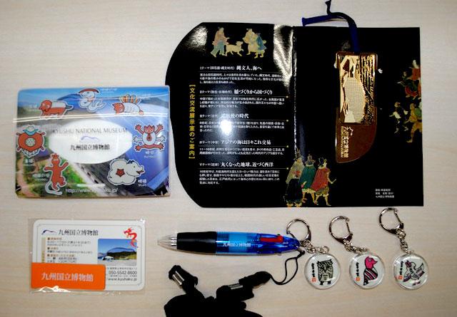 「FUKUOKAコンファレンス2019」に九博が参加、先着プレゼント配布へ