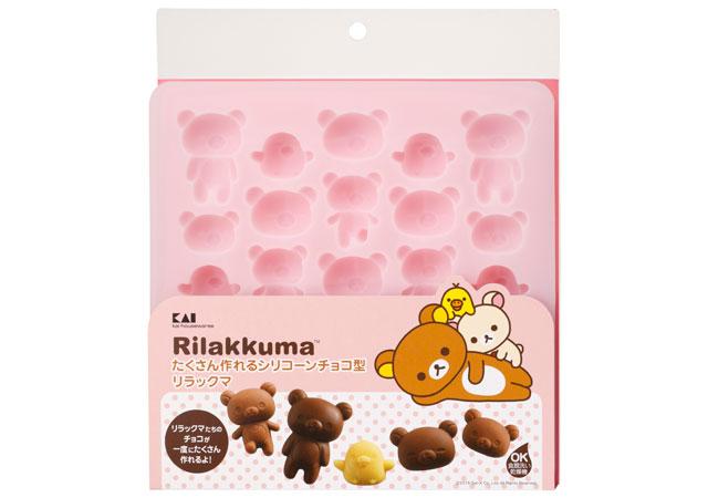 貝印から「抜き型セット コリラックマ」など製菓シリーズの新商品登場