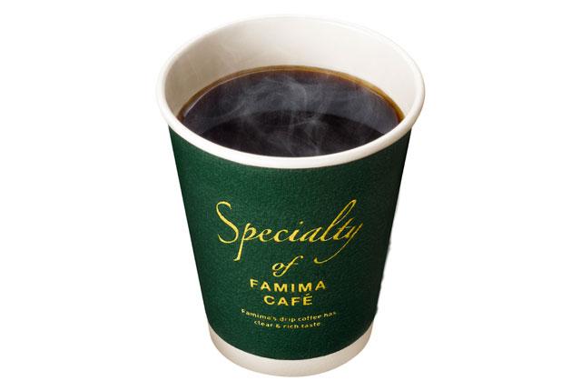 ファミマからスペシャルティコーヒーの新商品3種順次発売へ