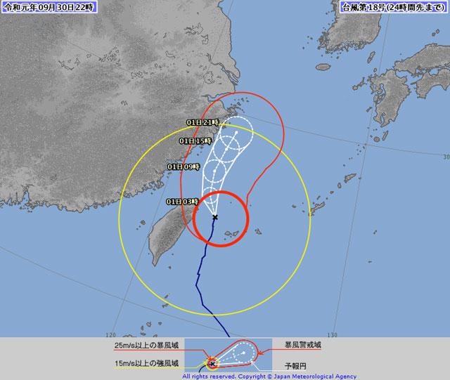 台風18号、3日(木)に九州北部に接近する見込み
