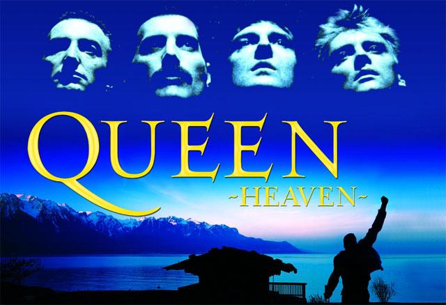福岡市科学館で特別上映会「QUEEN -HEAVEN-」開催へ