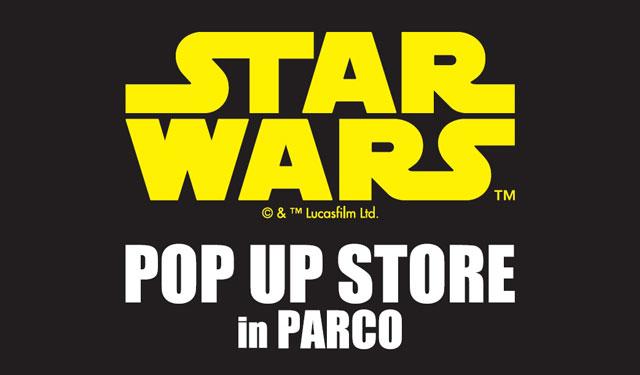 福岡パルコでスター・ウォーズ最新作公開記念「POP UP STORE」開催へ