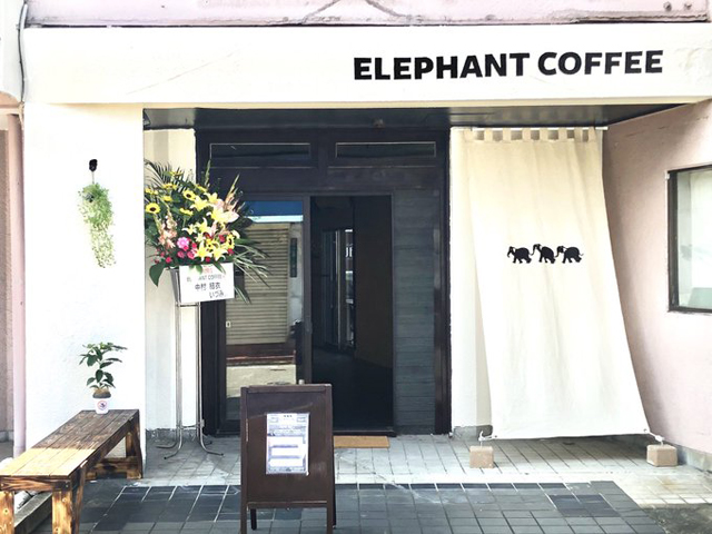 生タピオカドリンクも提供「エレファントコーヒー 朝倉街道店」オープン!