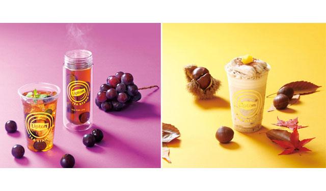 「Lipton TEA STAND」から秋の味覚を楽しめる限定メニュー発売へ