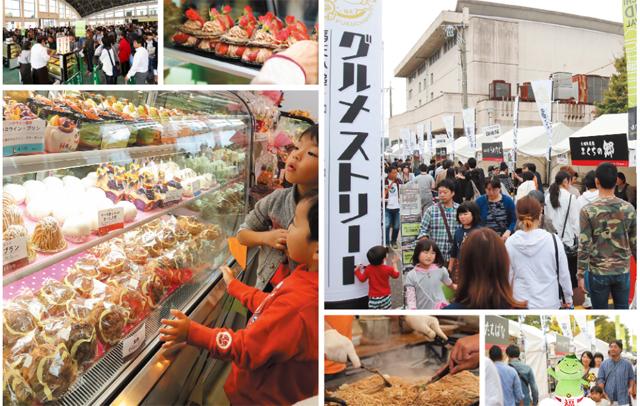 九州最大規模のスイーツイベント「福智スイーツ大茶会」開催!