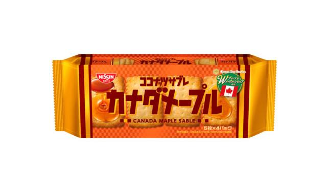日清シスコから「ココナッツサブレ <カナダメープル>」と「チョコフレーク 焦がしキャラメル味」発売へ