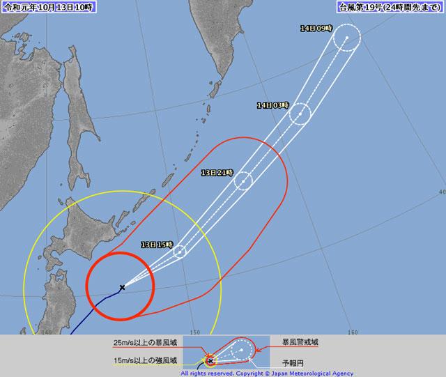 台風19号は日本の東を北東に移動中