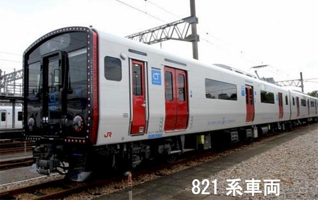 JR九州が「てつどうの日 in 南福岡車両区 2019」開催へ