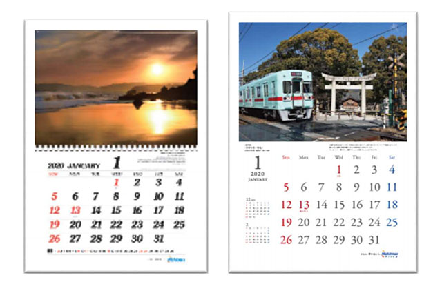 「2020年 西鉄カレンダー」「西鉄電車カレンダー2020」順次発売へ