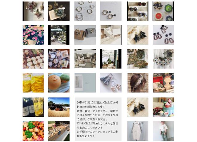 22店舗の可愛い、おいしい、おしゃれが集まる野外イベント「ChokiChok picnic」