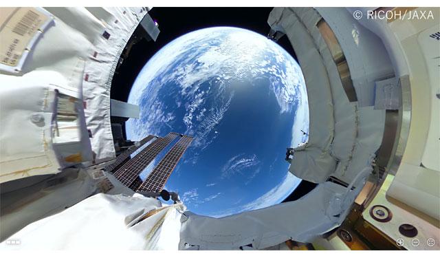 リコーとJAXA「宇宙船外での360°の全天球静止画・動画」公開