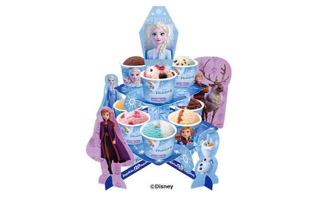 サーティワンが『アナと雪の女王 2』キャンペーン開催へ