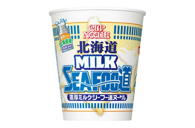 カップヌードル「北海道濃厚ミルクシーフー道ヌードル」新発売へ