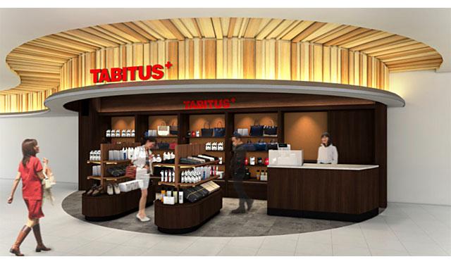 「TABITUS+」福岡空港に初出店