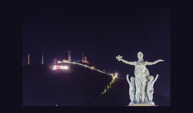 「皿倉山イルミネーション」今年も点灯しました!