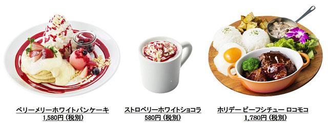 https://stores.konas-coffee.com/111059