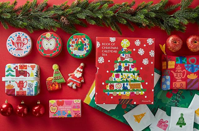 アフタヌーンティー・ティールームにクリスマス限定紅茶や焼き菓子が登場