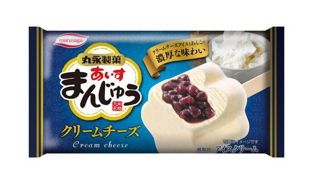 丸永製菓から和洋折衷の濃厚アイス「あいすまんじゅう クリームチーズ」発売へ