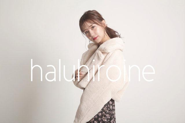 ソラリアに小嶋真子さんプロデュースの「ハルヒロイン」期間限定オープン