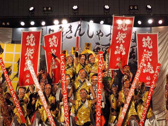 福岡よさこいチーム「流」ふくこいアジア祭り出演!