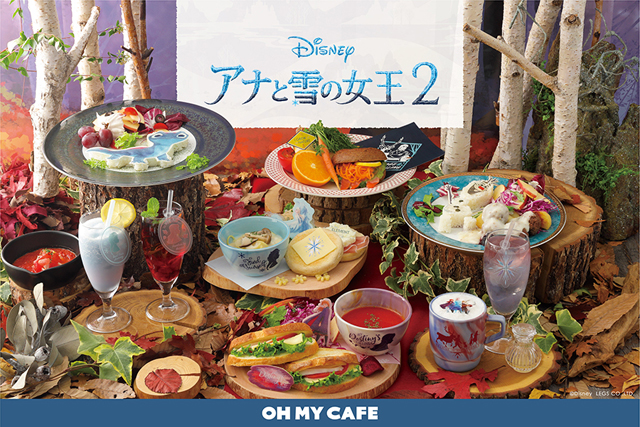 博多に『アナと雪の女王2』の世界観を表現したスペシャルカフェが登場!