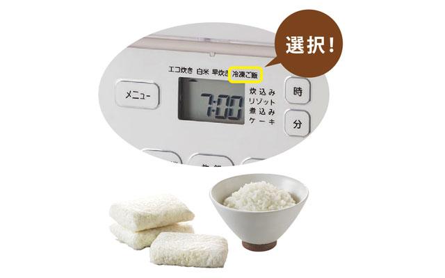 https://www.tiger.jp/feature/ricecooker/
