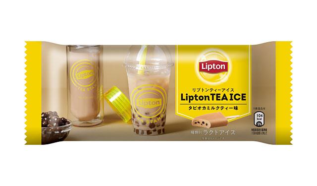 赤城乳業×リプトン『リプトンティーアイス タピオカミルクティー味』発売へ