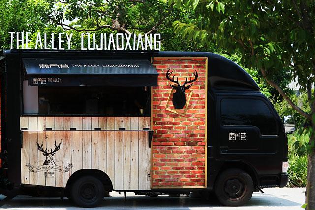 FUKUOKA STREET PARTY 2019に「THE ALLEY」のフードトラックが登場