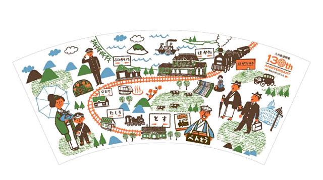 九州に鉄道が走り始めて130周年、記念マグカップ数量限定発売へ