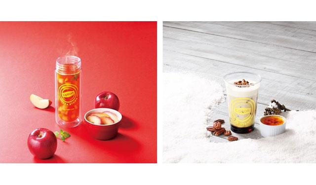 「Lipton TEA STAND」から冬限定メニューの2品が発売へ