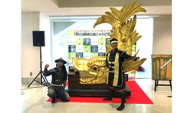 名古屋城の実物大金シャチレプリカが福岡空港に上陸