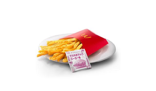 マクドナルドが「マックフライポテト全サイズ150円キャンペーン」開催