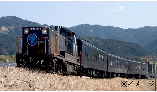 【販売終了】今冬「SL人吉の客車」が筑豊・北九州に再び登場