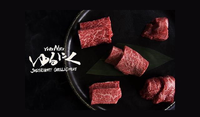 特別な日に豪華肉ケーキ「隠れ炭火焼肉 ゆるにく」肉屋直営だからできる高品質のお肉をリーズナブルにご提供!