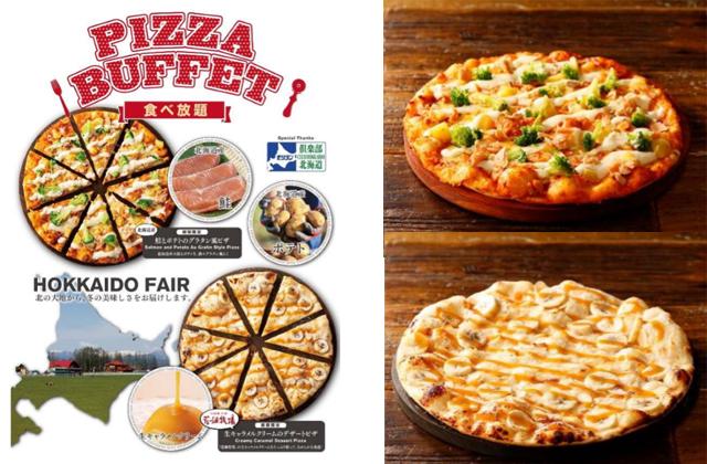 シェーキーズの冬は「北海道フェア」北の国のおいしい食材でピザやパスタをお届け!