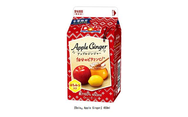 ほのかな生姜を感じる『Dole® Apple Ginger』期間限定発売へ
