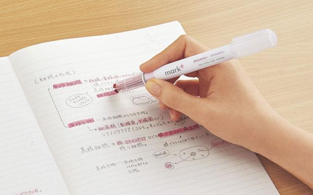 コクヨから2色を1つのペン先に採用した「マークタス」新発売へ