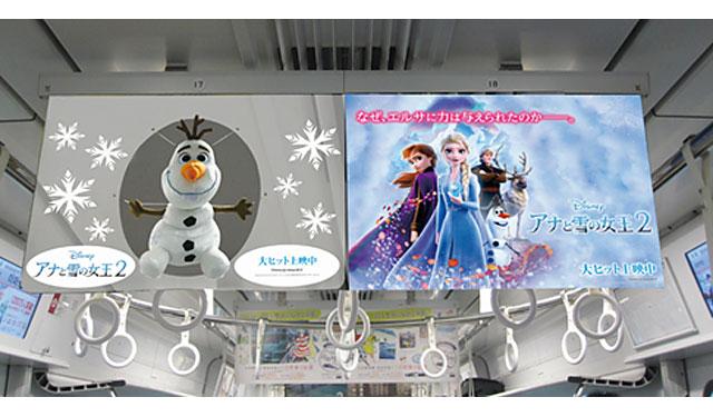 「アナと雪の女王 2」のオラフがJR九州の電車をジャック