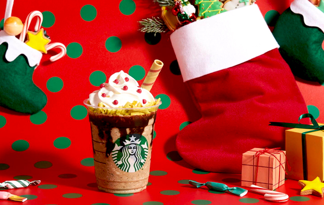 スタバから『サンタブーツ チョコレート フラペチーノ®』発売へ