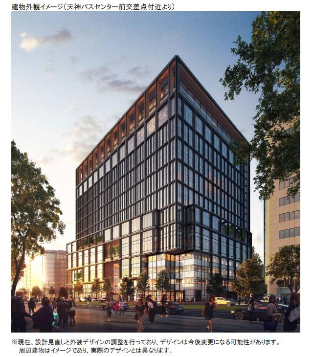 天神「福ビル街区建替プロジェクト」街区全体の同時開発が決定