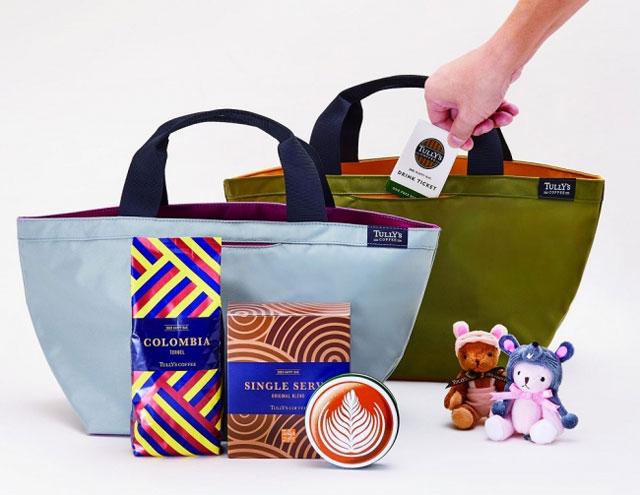 タリーズの福袋「2020 HAPPY BAG」予約受付開始へ