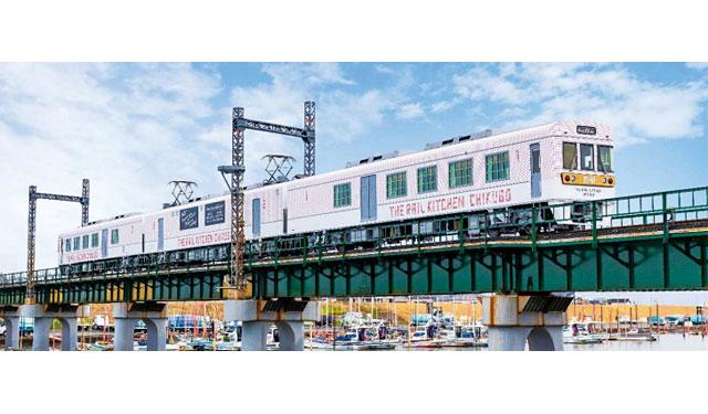 西鉄の「THE RAIL KITCHEN CHIKUGO」と「城島酒蔵びらき」がタイアップ、企画列車運行へ