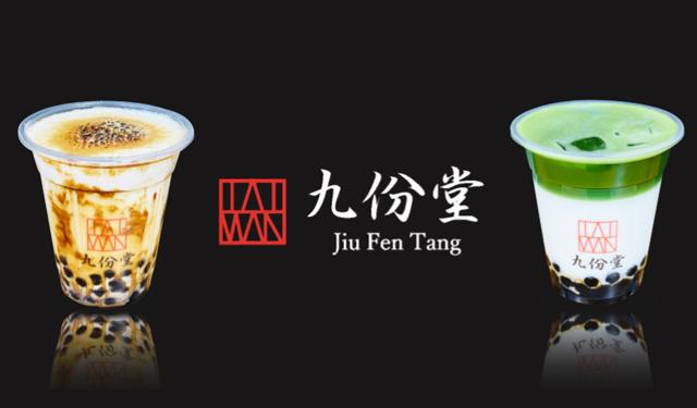 日本初出店!台湾発の黒糖タピオカ専門店「九份堂」北九州にオープン!