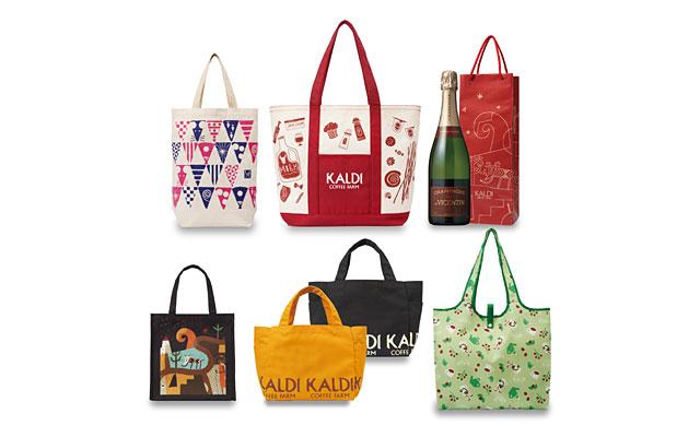 カルディの「福袋2020」詳細発表、オリジナル商品の福袋が新登場