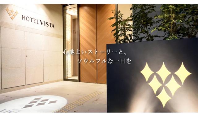 中洲川端エリアに「ホテルビスタ福岡」福岡初出店オープン!